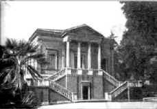 Институт химии Римского университета времен Канниццаро