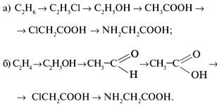 написать уравнение реакций для превращения соответствующих схеме