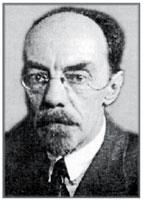 Н.Л.Глинка (1882–1965)