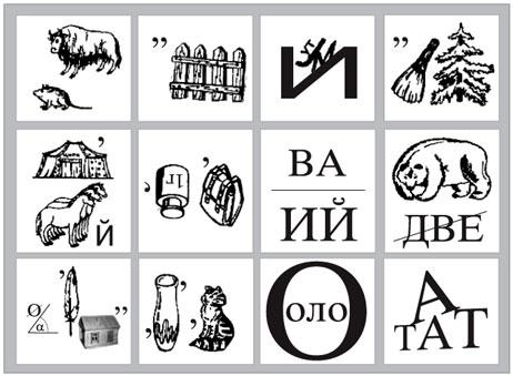 Гдз по русскому языку 5 Класс Купалова и Бабайцева