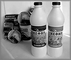 Выбираем кисломолочные напитки.